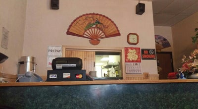 Photo of Asian Restaurant Jeong's Canton at 5238 Woodson Rd, Raytown, MO 64133, United States