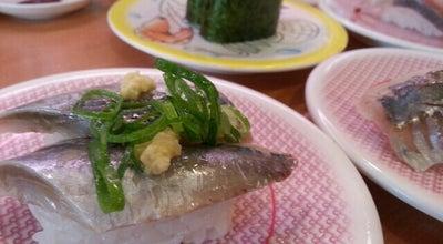 Photo of Sushi Restaurant かっぱ寿司 川中島店 at 川中島町上氷鉋602-1, 長野市, Japan