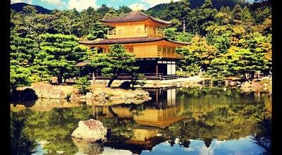 Photo of Tourist Attraction Kinkakuji Temple at 北区金閣寺町1, Kyoto 603-8361, Japan