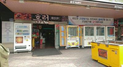 Photo of Arcade 홈런 게임랜드 at 대구광역시, South Korea