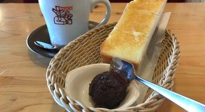 Photo of Cafe コメダ珈琲店 ゆめタウン山口店 at 大内御堀1302-1, 山口市, Japan