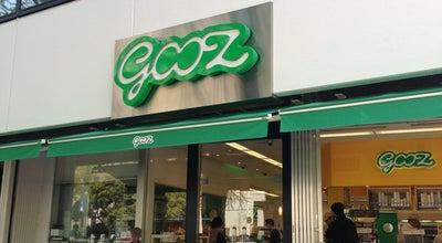 Photo of Cafe gooz いちょう並木通り店 at 中区日本大通15, 横浜市 231-0021, Japan