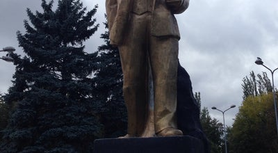 Photo of Monument / Landmark Памятник им.В.И.Ленину at Пл.победы, Донецк, Ukraine