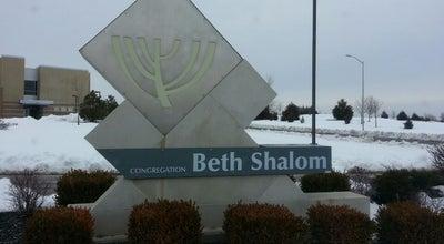 Photo of Synagogue Beth Shalom - Lamar Campus at 14200 Lamar Ave, Overland Park, KS 66223, United States