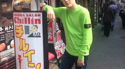 Photo of Hookah Bar アンタレス シーシャ【shisha hookah】 at 上連雀1-2-8, 三鷹市 181-0012, Japan
