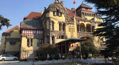 Photo of Historic Site 胶澳总督府 Jiaozhou Governor's Hall at 市南区沂水路11号, Qingdao, Sh, China