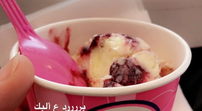 Photo of Ice Cream Shop Baskin Robbins BR باسكن روبنز at Fursan Ave, Dhahran, Eastern 31311, Saudi Arabia