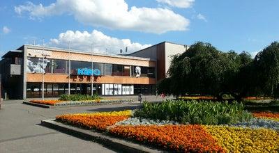 Photo of Movie Theater Kino Luna at Výškovická 2651/113, Ostrava 700 30, Czech Republic