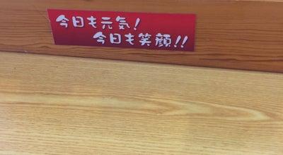 Photo of Diner おふくろの味 早岐キッチン at 広田3-5-1, 佐世保市, Japan