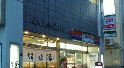 Photo of Spa 清水湯 at 中央区西心斎橋1-4-18, 大阪市 542-0086, Japan