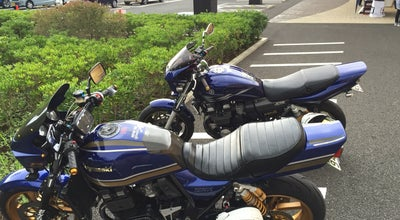Photo of Motorcycle Shop ナップス 千葉北インター店 at 稲毛区長沼原町731-17, 千葉市 263-0001, Japan
