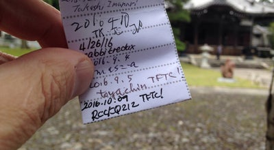 Photo of Buddhist Temple 武陽山 能仁寺 at 飯能1329, 飯能市, Japan