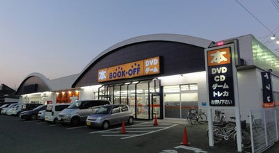 Photo of Bookstore BOOKOFF 前橋広瀬店 at 天川大島町29-1, 前橋市, Japan