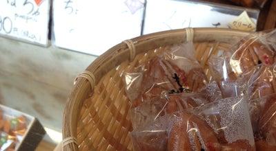 Photo of Dessert Shop 木村屋 本店 at 広島県廿日市市宮島町, Japan