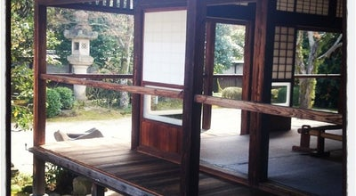 Photo of History Museum 旧細川刑部邸 at 中央区古京町3-1, Kumamoto 860-0007, Japan