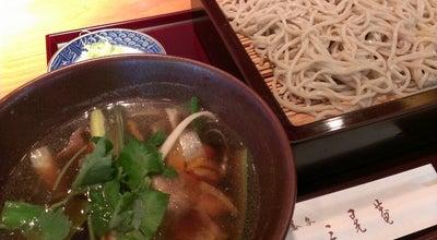 Photo of Japanese Restaurant 蕎夢 三晃庵 at 富士町, 西東京市 202-0014, Japan