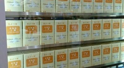 Photo of Ice Cream Shop ミルク&パフェ よつ葉ホワイトコージ at 美々, Chitose 066-0012, Japan