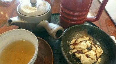 Photo of Tea Room 長峰製茶 町田根岸店 at 根岸1-13-19, 町田市 194-0034, Japan