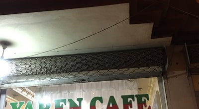Photo of Arcade Yaren Cafe at Ankara Caddesi, Bismil, Turkey