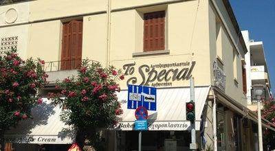 Photo of Ice Cream Shop Το Special at Βασιλέως Γεωργίου Β7, Κως 853 00, Greece
