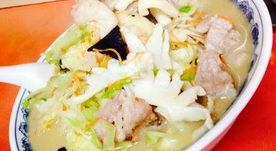 Photo of Chinese Restaurant 中華料理  長崎 at 仏生山町甲1350, 高松市 761-8078, Japan