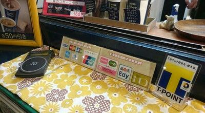 Photo of Creperie マリオンクレープ 新浦安店 at 入船1-5-1, Urayasu 279-0012, Japan