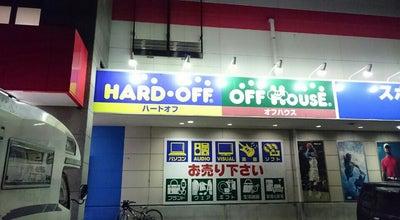 Photo of Thrift / Vintage Store ハードオフ / オフハウス 船橋習志野店 at 習志野4-5-5, 船橋市 274-0071, Japan