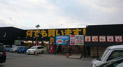 Photo of Thrift / Vintage Store ガラクタ鑑定団 白沢店 at 下川俣町208-10, 宇都宮市 321-0972, Japan