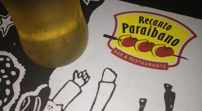 Photo of Brazilian Restaurant Recanto Paraibano at Av. 17 De Agosto, 248, Recife, Brazil