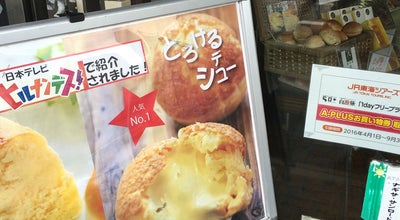 Photo of Bakery 住吉屋 本店 at 13-2 Nagisa Cho, Atami 413-0014, Japan