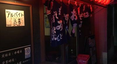 Photo of Asian Restaurant そば玉や at 麻里布町6-8-22, 岩国市, Japan