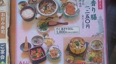 Photo of Japanese Restaurant いろは茶屋 at 谷熊町高田39-3, 田原市 441-3412, Japan