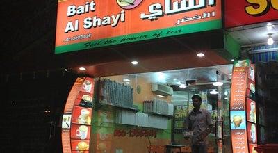 Photo of Tea Room Bait al Shay بيت الشاي الأخضر at الظيت الجنوبي, راس الخيمة, United Arab Emirates