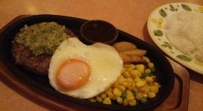 Photo of Italian Restaurant サイゼリヤ 安城城南店 at 城南町1-4-13, 安城市 446-0043, Japan