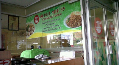 Photo of Asian Restaurant Depot Mie 55 ( Chinese Food ) at Jl.kalijaten-sepanjang, Sidoarjo, Indonesia