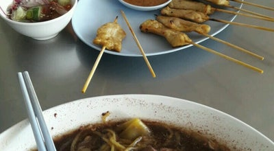 Photo of Asian Restaurant ก๋วยเตี๋ยวยกล้อ at Rop Wiang, Thailand