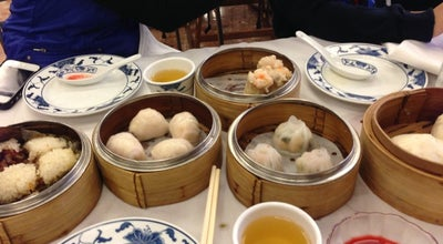 Photo of Dim Sum Restaurant Yank Sing at 101 Spear St, San Francisco, CA 94105, United States