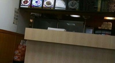 Photo of Chinese Restaurant Yummy Yummy at 506 Saddle River Rd, Saddle Brook, NJ 07663, United States