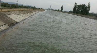 Photo of Lake Baraj at Romania
