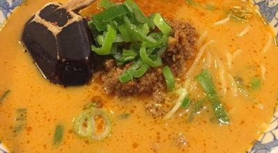 Photo of Ramen / Noodle House 熱烈タンタン麺 一番亭 有松インター南店 at 横根町名高1-2, 大府市 474-0011, Japan