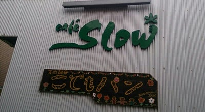 Photo of Cafe café Slow at 東元町2-20-10, 国分寺市 185-0022, Japan