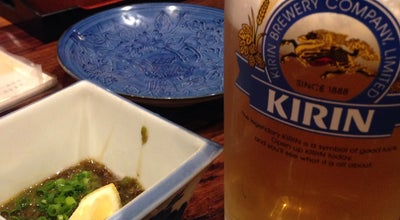 Photo of Japanese Restaurant 武将 at 城南町8-46, 久留米市, Japan