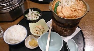 Photo of Japanese Restaurant 赤から 徳島沖浜店 at 山城西3-38, 徳島市 770-8054, Japan