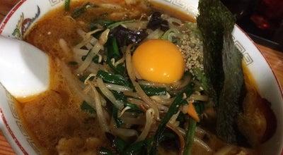 Photo of Food 時代屋 at 広面字昼寝6-10, Akita 010-0041, Japan