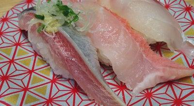 Photo of Sushi Restaurant 回し寿司 活美登利 グランツリー武蔵小杉店 at 中原区新丸子東3-1135-1, 川崎市 211-0004, Japan