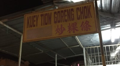 Photo of Asian Restaurant Kuey Tiow Goreng Chok, Pilah Perdana at Malaysia