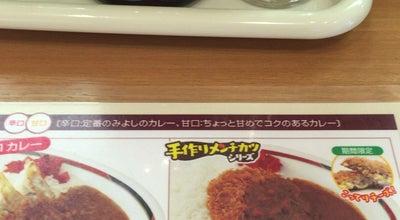 Photo of Dumpling Restaurant みよしの 旭川4・6店 at 4条通6丁目右10, 旭川市, Japan