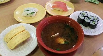 Photo of Sushi Restaurant かっぱ寿司 小牧店 at 下小針天神1-6-1, 小牧市 485-0036, Japan