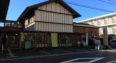 Photo of History Museum 龍馬の生まれたまち記念館 at 上町2-6-33, 高知市 780-0901, Japan