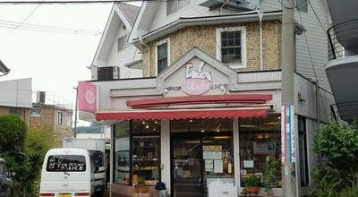 Photo of Dessert Shop いくた福石店 at 福石町15−5, 佐世保市, Japan